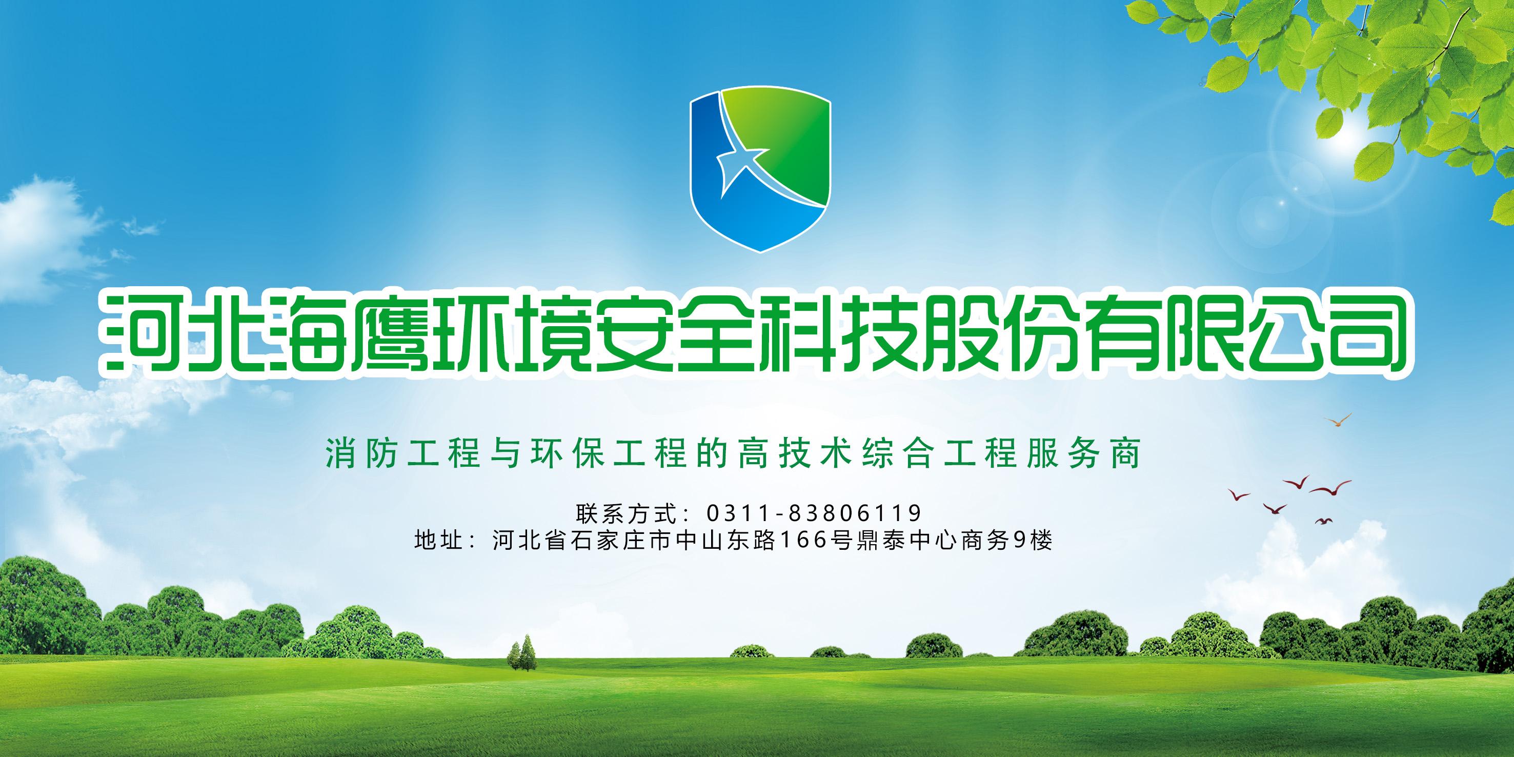 生态环境部党组书记孙金龙在《人民日报》发表署名文章《我国生态文明建设发生历史性转折性全局性变化》
