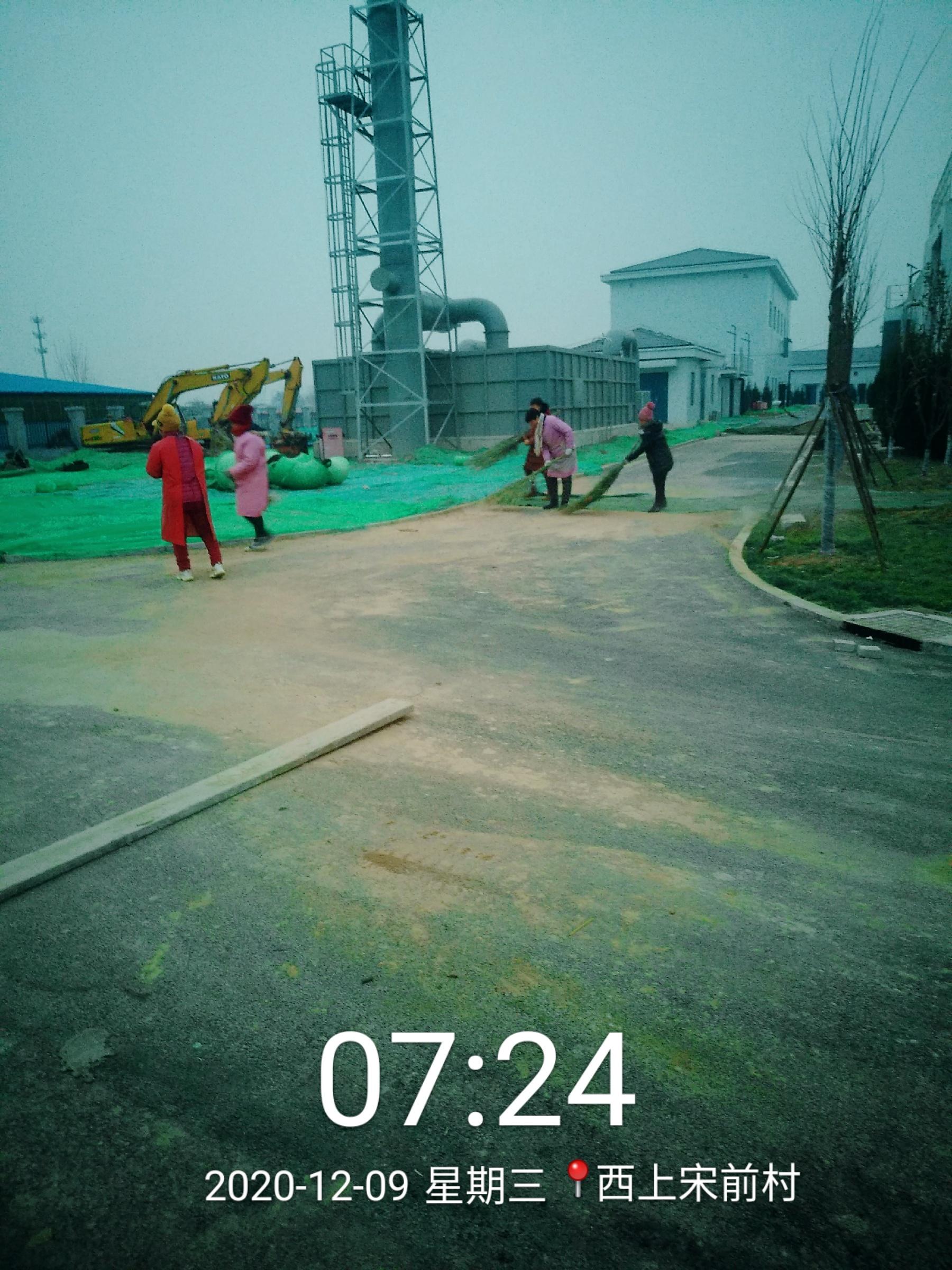 邯郸市生态环境局领导莅临邯郸市南污水处理厂督导检查